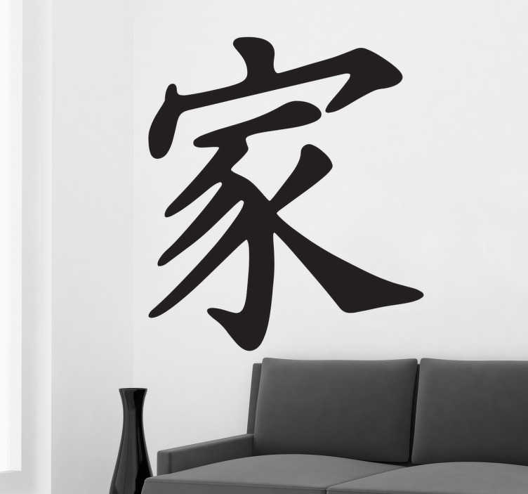 TenVinilo. Vinilo decorativo familia en chino. Vinilos decorativos de caligrafía china en la que aparece escrita la palabra familia.