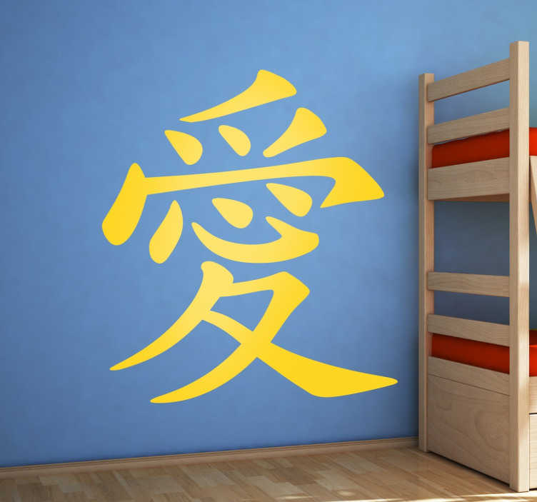 TenStickers. Sticker amour chinois. Sticker exclusif représentant le caractère chinois qui signifie amour.