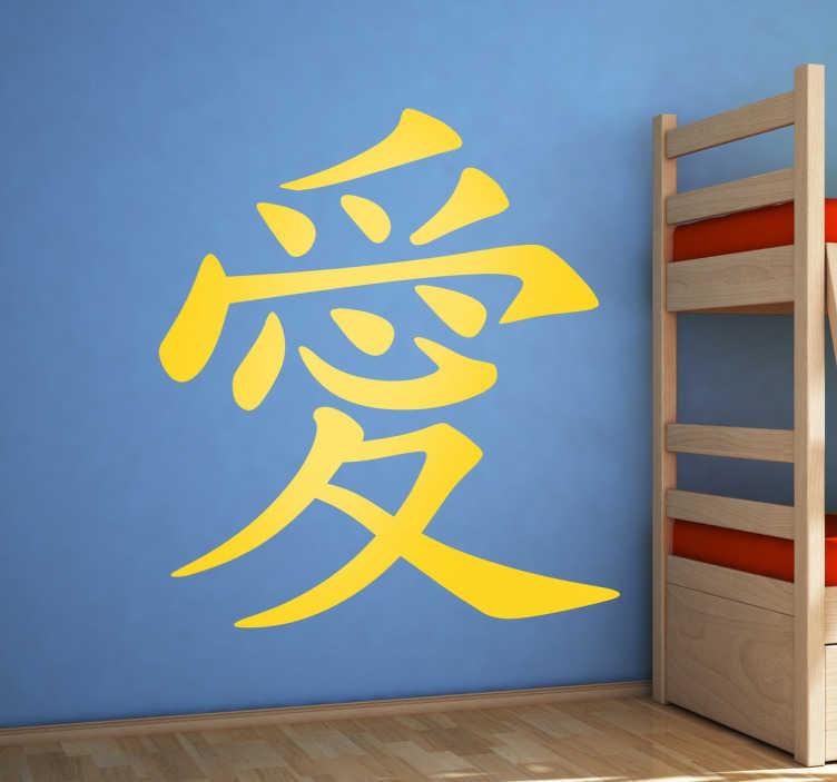 """TenStickers. Naklejka miłość. Naklejka dekoracyjna inspirowana chińską kaligrafią oznaczającą """"miłość""""."""