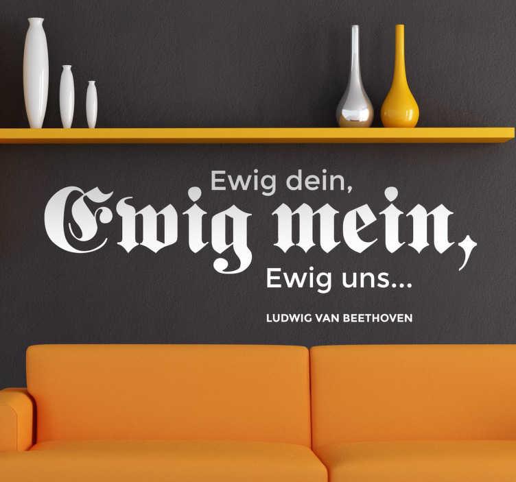 TenStickers. Beethoven Zitat Sticker. Text Sticker - Zitat von dem bekannten Komponenten Beethoven. Dekorationsidee für das Wohnzimmer, Schlafzimmer und weitere Räume.