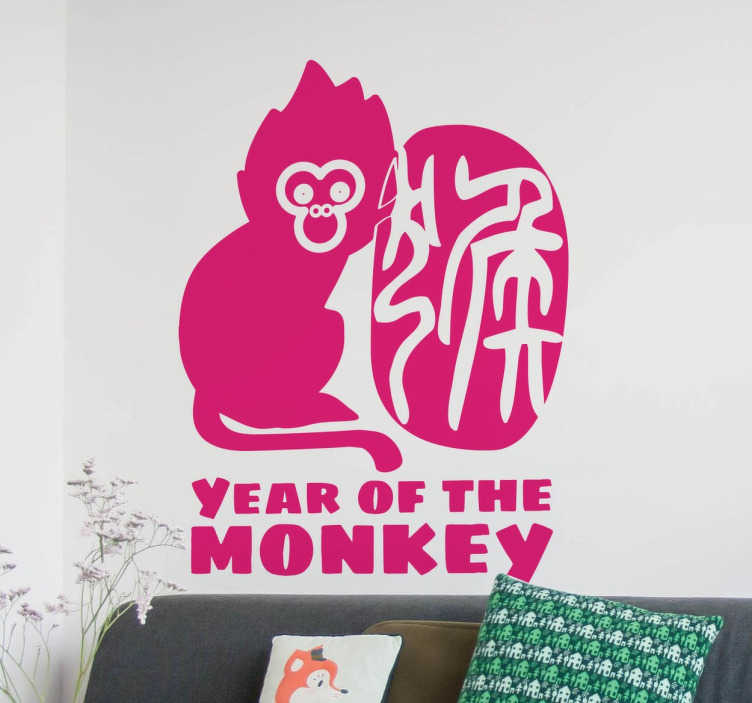 TenStickers. Chinese Year of the Monkey. Oriental sticker to mark the Chinese New Year of the Monkey.