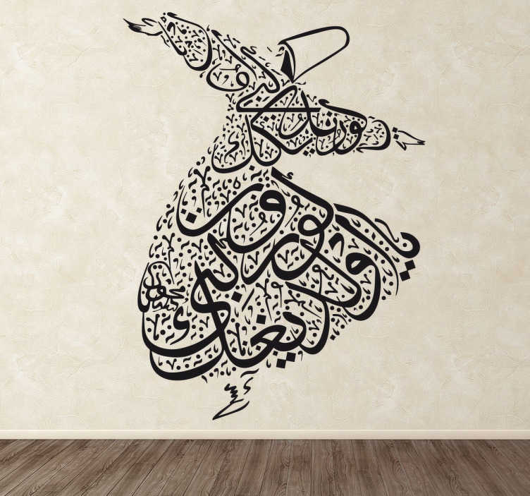 TenStickers. Turkish Dancer Decorative Wall Sticker. This monochrome traditionally designed decorative wall sticker shows a Turkish dancer, more commonly known as a 'whirling dervish'.