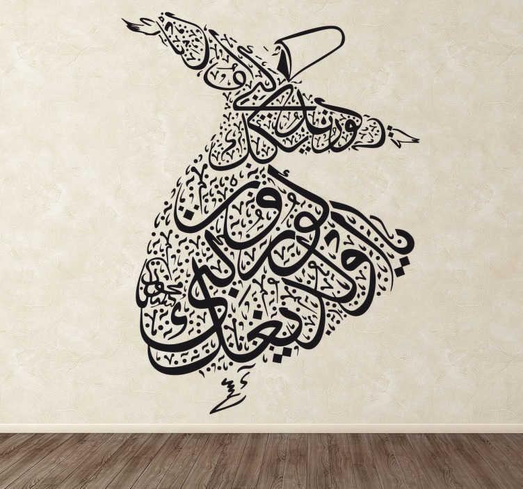 TenStickers. Mevlana dans Arabisch sticker. Authentieke muursticker van een traditionele authentieke dans! Deze Mevlana sticker kan in jouw woning plakken!