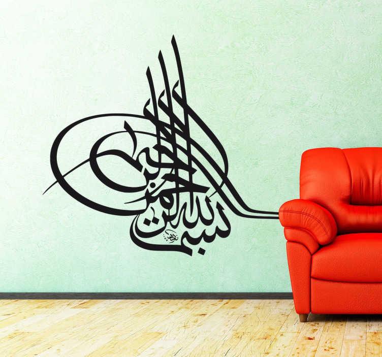 TenStickers. Wandtattoo arabisches Zeichen. Wandtattoo - Schöne Abbildung einer kalligraphische Signatur des osmanischen Sultans.