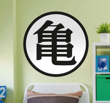 Dragonball Kame symboli seinätarra