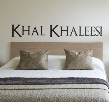 Khal Khaleesi Wall Sticker