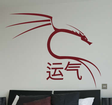 Vinil decorativo letras chinas suerte