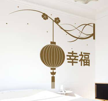 Adesivo felicità lettere cinesi