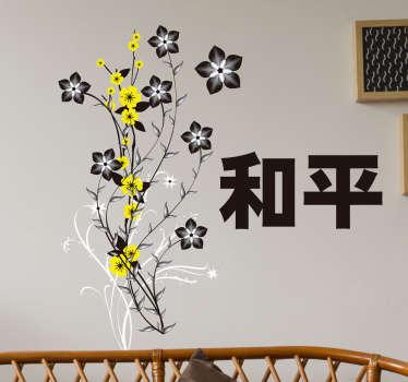 Naklejka - Kwiaty z chińskimi znakami