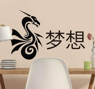 Muurdecoratie Chinese draak & lettters