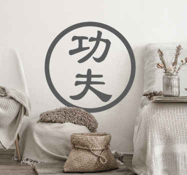 Vinilo decorativo letras chinas kung fú