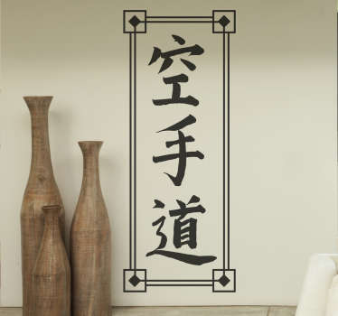 "The chic extreme sports wall sticker with the Chinese characters for the word ""karate"" encased in a filigree frame ensure a subtle detail in your room"
