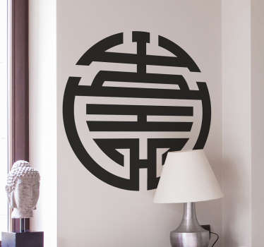 Oriental wall sticker with a Chinese symbol related to Feng Shui that will look great on the walls of a bedroom or your living room.