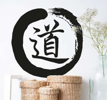 """Naklejka na ścianę symbol z chińskim napisem """"TAO"""""""
