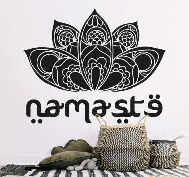 Lotus Namaste Wandtattoo