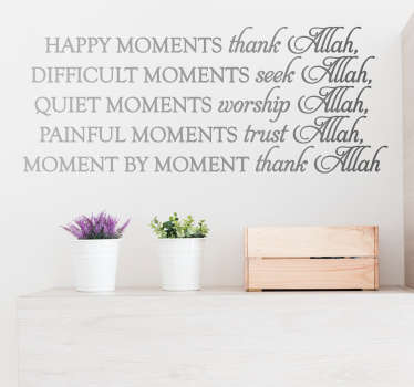 Thank Allah Wall Text Sticker