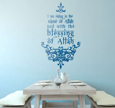 Decorate your kitchen or dining room with this fantastic text decal, depicting a salient Islam themed quote! +10,000 satisfied customers.