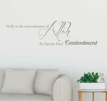 The Remembrance of Allah Wall Quote Sticker