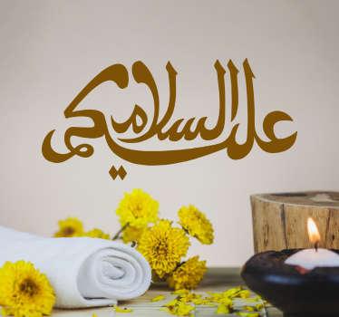Vrede zij met je tekst muursticker. Een arabisch opschrift begroetingstekstontwerp. Gemakkelijk aan te brengen, zelfklevend en beschikbaar in elk gewenst formaat.