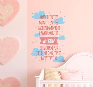 Een zelfklevende babykamer zelfklevende sticker met het ontwerp van een welkomsttekst en ruimte-elementen. Gemakkelijk aan te brengen, zelfklevend en beschikbaar in elke gewenste maat.