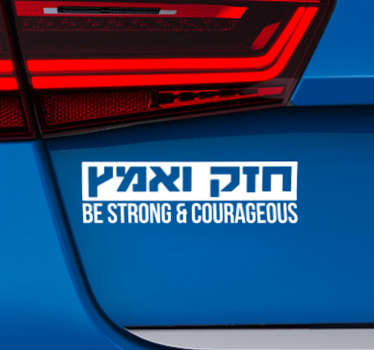 Motivation text car sticker that says ''be strong and courageous''. Available in different colour and sizes. Easy to apply and adhesive.