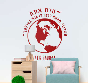 Decorative home wall sticker designed on a round background feature with text. Available in different colours and size. Easy to apply and adhesive.