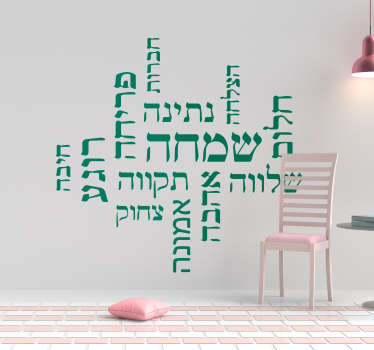 Motivational text wall decal ideal for a living room decoration. Available in different colour and sizes. Easy to apply and highly durable.