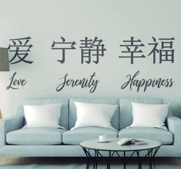 If you love the values presented by some Chinese characters then this oriental style wall sticker might just be for you!