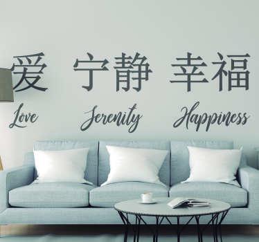 Mandarin Words Living Room Wall Decor