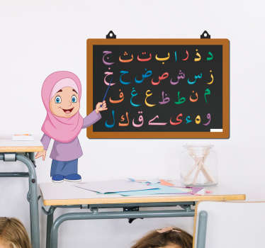 Educative children wall sticker with Arabic alphabet design. Choose it in any desirable size. Easy to apply with and made from the best quality vinyl.