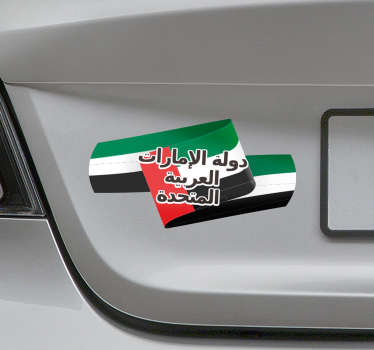 UAE flag car vinyl decal to decorate any vehicle.  It can be applied on the door, window or even the bumper area. Easy to apply.