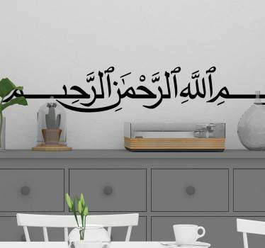 Decorative home wall decal with the design of an Arabic Bismillah inscription. Buy it in the best option of colour and size.