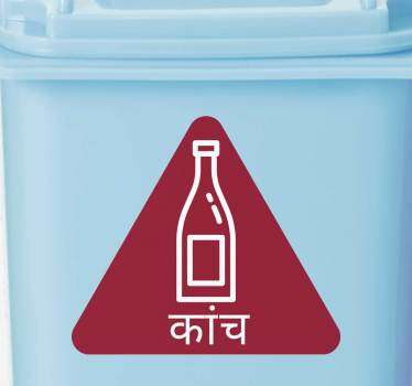 Iconic waste container vinyl sticker with drawing image of a bottle. Buy it in the best size option for a desired surface.