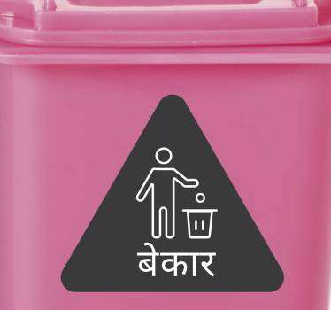 Recycling waste vinyl sticker to apply on the surface of trash container for both home and public use. Buy it in the size that is suitable for you.
