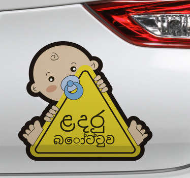 Cartoon Baby on Board Drawing Sticker