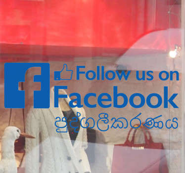 Facebook Business business sticker