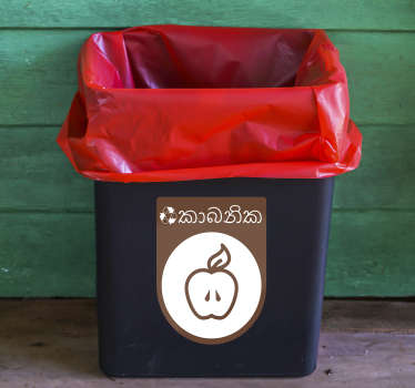 Organic Waste Bin Drawing Sticker