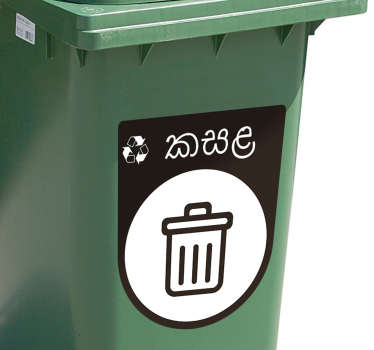 Waste Bin Drawing Sticker