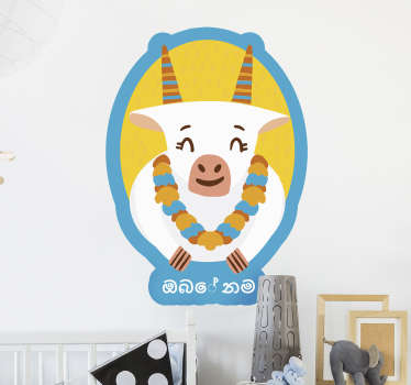 Brighten up any room in your home, office or store with this awesomely colourful decorated cow wall sticker. Choose from a range of sizes!