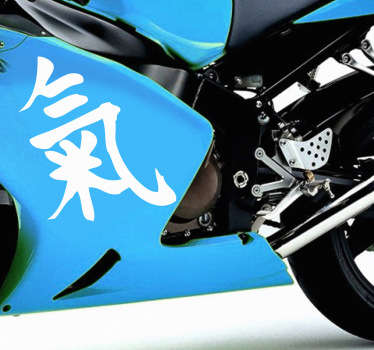 Sticker of Chinese writing which means energy, ideal for tuning cars and motorcycles. A Chinese character symbol sticker with history and symbolism, from our oriental stickers collection.