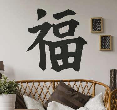 Pegatina felicidad escritura oriental