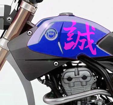 Wandtattoo Motorrad orientalische Schrift