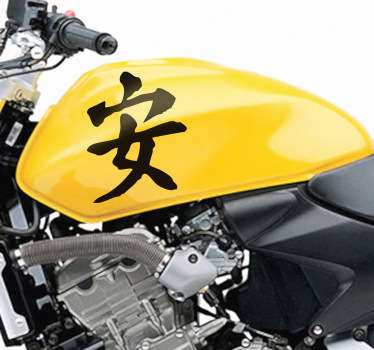 Chinese symbol sticker - Calligraphy sticker with the meaning of calm in Chinese. Cool car or motorbike sticker.