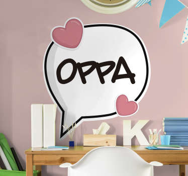 If Kpop is your thing then why not consider buying this awesome music sticker. This Kpop wall sticker will make you think of your favourite oppas!