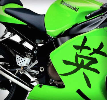 Chinese calligraphy sticker with the meaning of courage. Brilliant vehicle decal to decorate your bike or car.