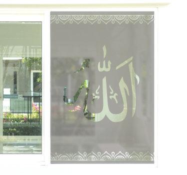 Un sticker de fenêtre ornementale d'un film arabe créé avec un style ornemental spécial que vous allez adorer. Cette conception est très facile à appliquer.