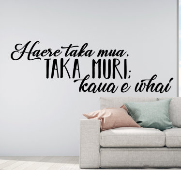 Motivational text home wall sticker  with text to inspire one to move forward. It content is motivational and decorative in any colour you prefer.