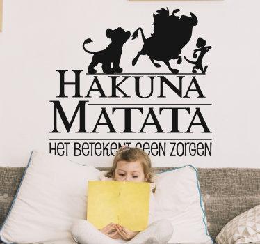 Film citaat zelfklevende muursticker voor kinderen met het thema '' hakuna matata '' mooi en ideaal ontwerp voor kinderruimte. Eenvoudig aan te brengen.