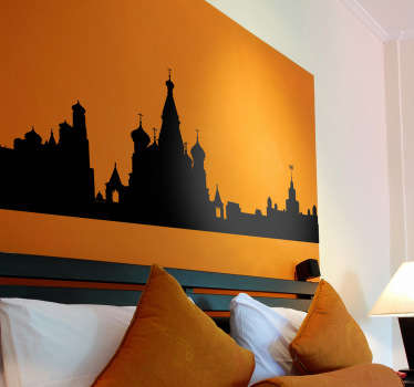 Wall Stickers - Silhouette design of the Moscow skyline. Ideal for those who love the city and its monuments. Available in 50 colours.
