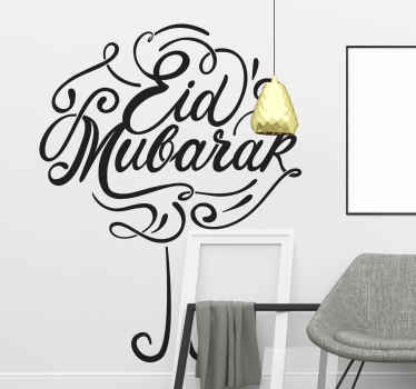Topography wall text sticker with ornamental styled design text of Eid Mubarak. It is available in any size and in customisable colours.